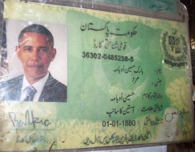 Id Card Of Obama Smard Photo Pakistan